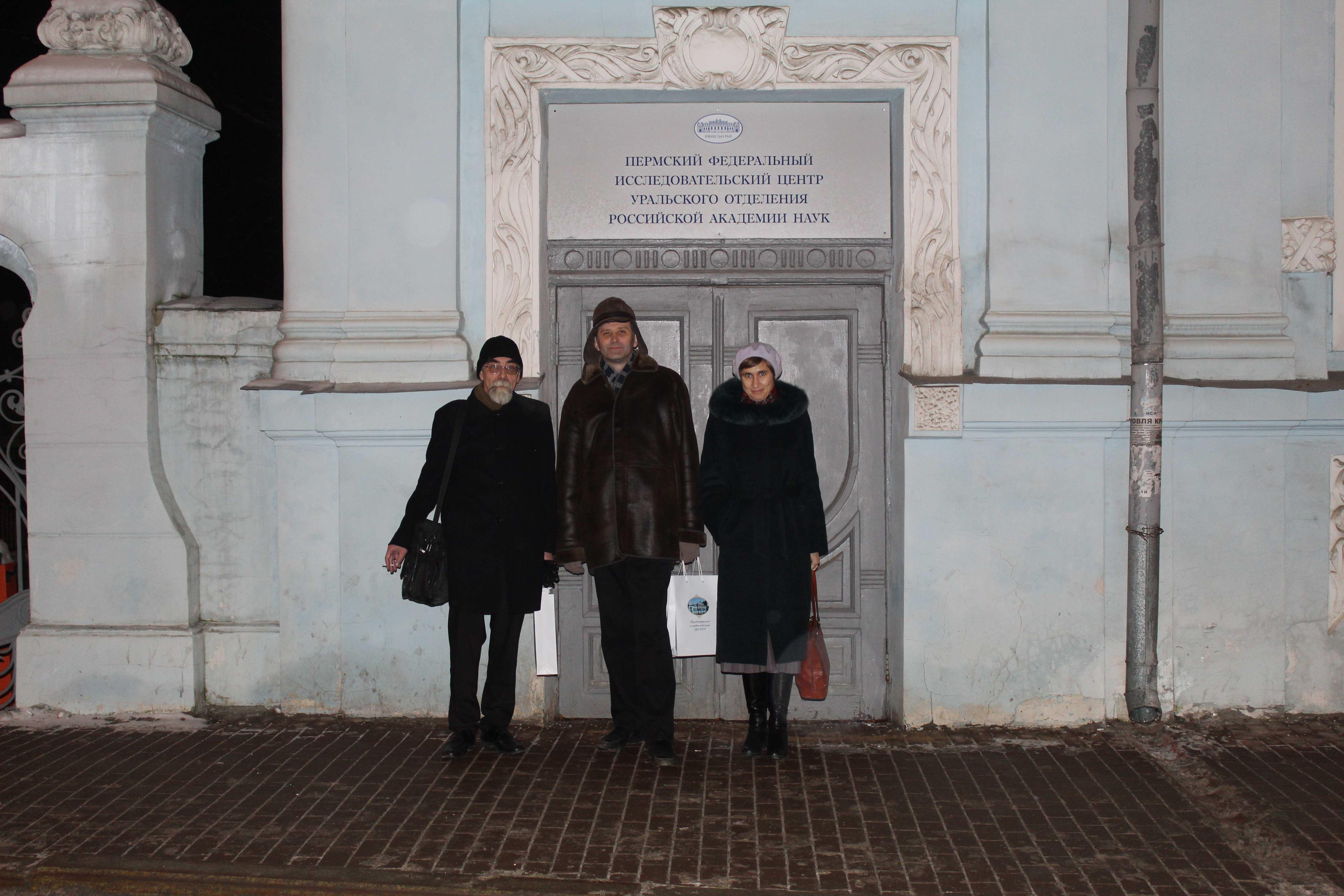 У дома Грибушиных, описанного Пастернаком под названием «дома с фигурами» в романе «Доктор Живаго». Ныне в этом здании помещается Пермский научный центр Уральского отделения АН.