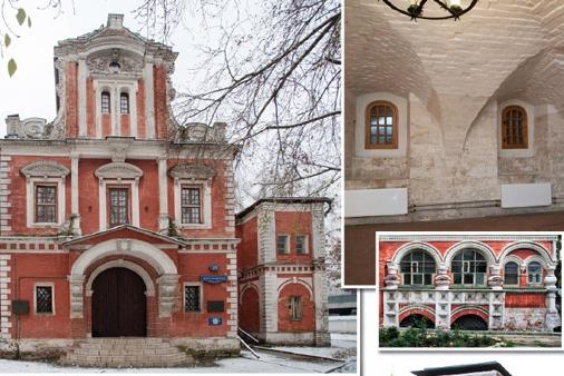 Палаты Аверкия Кириллова (Институт Наследия)