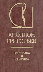 Алфавит английский как правильно читать