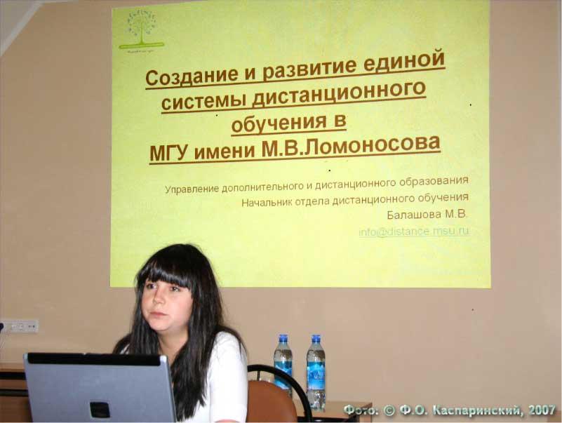 2012 год - дистанционное обучение на курсах повышения квалификации педагогического университета первое сентября и